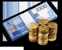 pay_cash